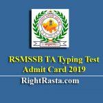 RSMSSB TA Typing Test Admit Card 2019