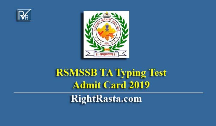 RSMSSB TA Typing Test Computer Skill Admit Card