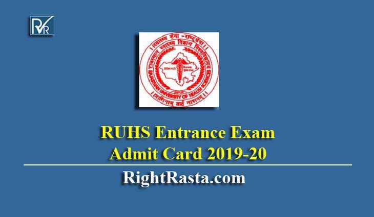 RUHS Entrance Exam Admit Card