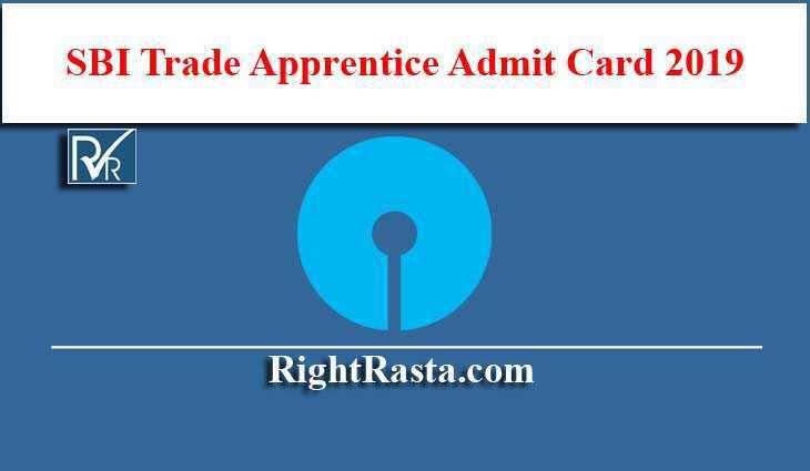 SBI Trade Apprentice Admit Card