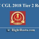 SSC CGL 2018 Tier 2 Result With Marks
