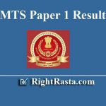 SSC MTS Paper 1 Result With Marks 2019