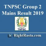 TNPSC Group 2 Mains Result 2019