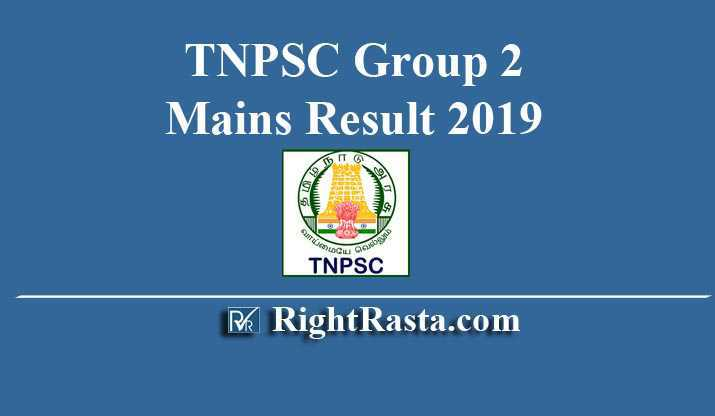 TNPSC Group 2 Mains Result