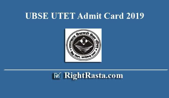 UBSE UTET Admit Card