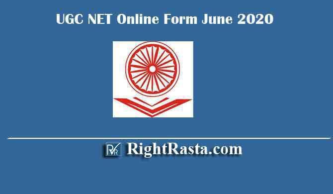 UGC NET Online Form June 2020