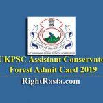 UKPSC Assistant Conservator Forest Admit Card 2019