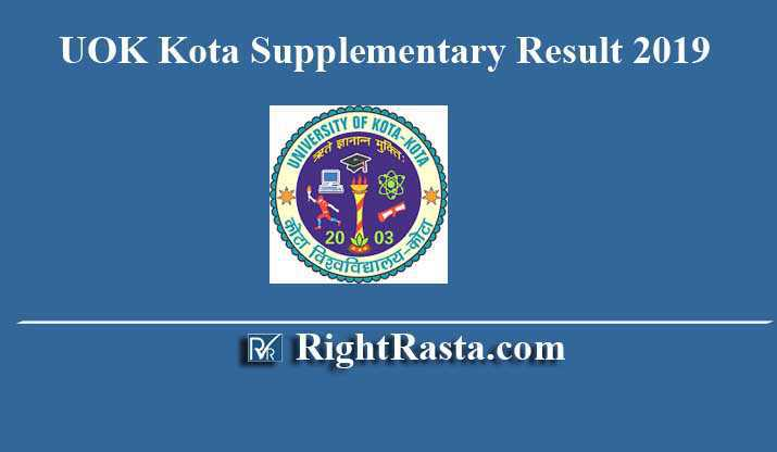 UOK Kota Supplementary Result