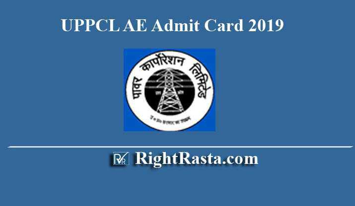UPPCL AE Admit Card