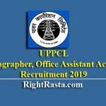 UPPCL Stenographer, Office Assistant Account Recruitment 2019