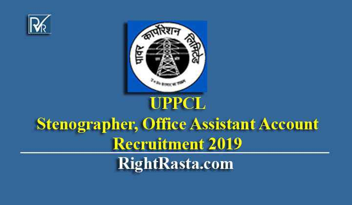UPPCL Stenographer, Office Assistant Account Recruitment
