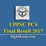UPPSC PCS Final Result 2017