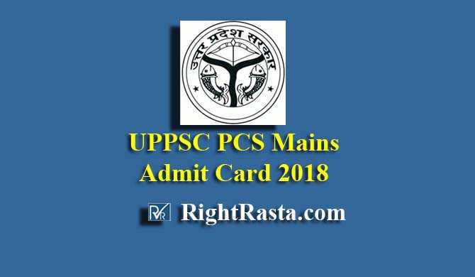 UPPSC PCS Mains Admit Card 2018