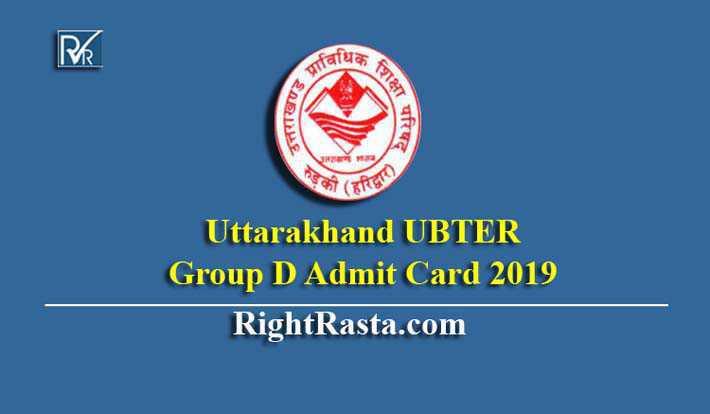 Uttarakhand UBTER Group D Admit Card