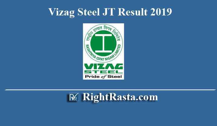 Vizag Steel JT Result