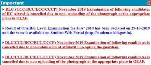 ccc november 2019 exam notice