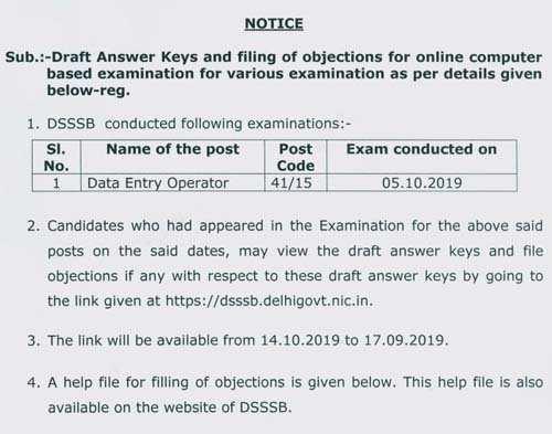 dsssb data entry operator 41/15 draft key notice