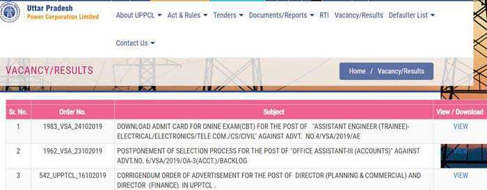 how to download uppcl assistant engineer admit card
