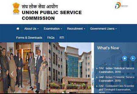 how to download upsc nda hall ticket