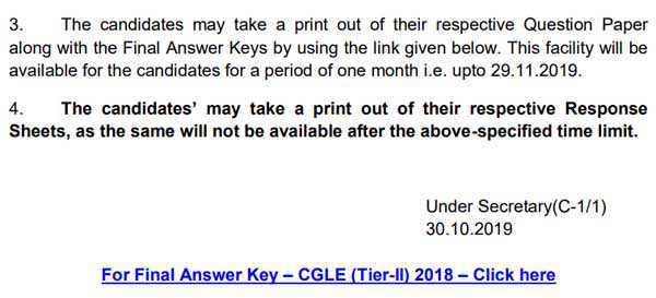 ssc cgl 2018 tier II Final Key