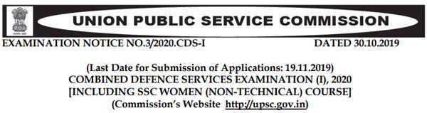 upsc cds i Exam notice 2020
