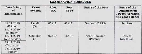 15/19 exam hall ticket download
