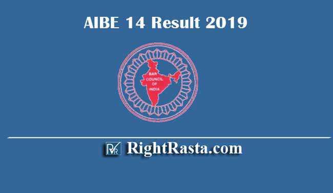AIBE 14 Result 2019
