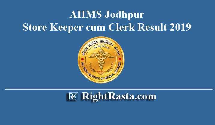 AIIMS Jodhpur Store Keeper cum Clerk Result