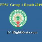 APPSC Group 1 Result 2019