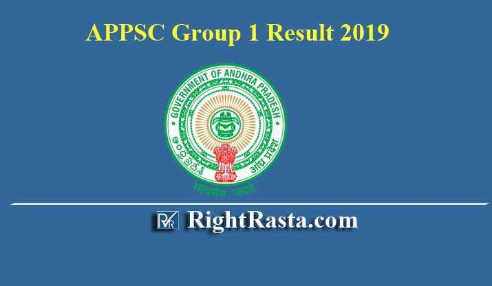 APPSC Group 1 Result