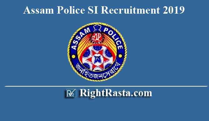 Assam Police SI Recruitment