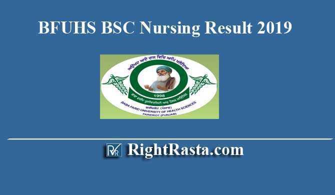 BFUHS BSC Nursing Result