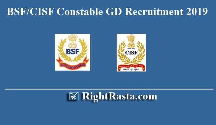 BSF CISF Constable GD Recruitment Application Form 2019
