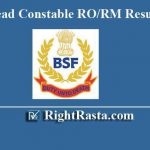 BSF Head Constable RO/RM Result 2019