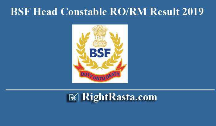 BSF Head Constable RO/RM Result