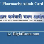 BSSC Pharmacist Admit Card 2019