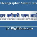 BSSC Stenographer Admit Card 2019