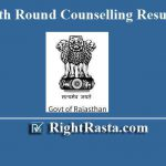 BSTC 5th Round Counselling Result 2019