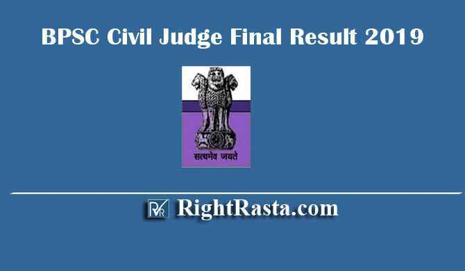 Bihar BPSC Civil Judge Judiciary Final Result 2019