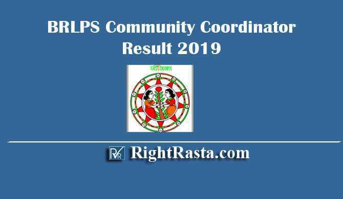 Bihar BRLPS Jeevika Community Coordinator CC Result 2019
