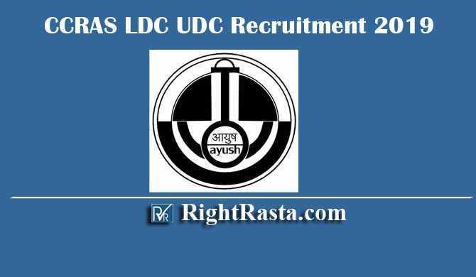 CCRAS LDC UDC Recruitment 2019
