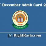 CTET December Admit Card 2019