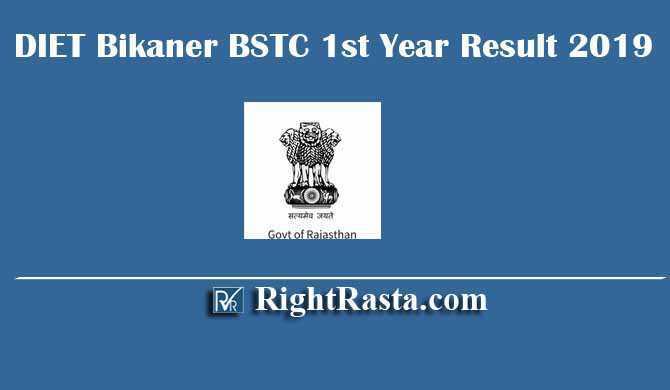 DIET Bikaner BSTC 1st 2nd Year Result