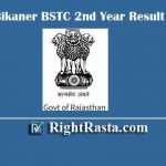 DIET Bikaner BSTC 2nd Year Result 2019 | Download DIET DELED Second Year Exam Results