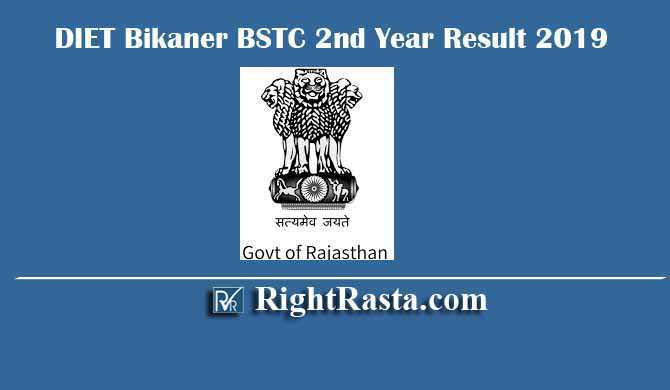 DIET Bikaner BSTC 2nd Year Result 2019