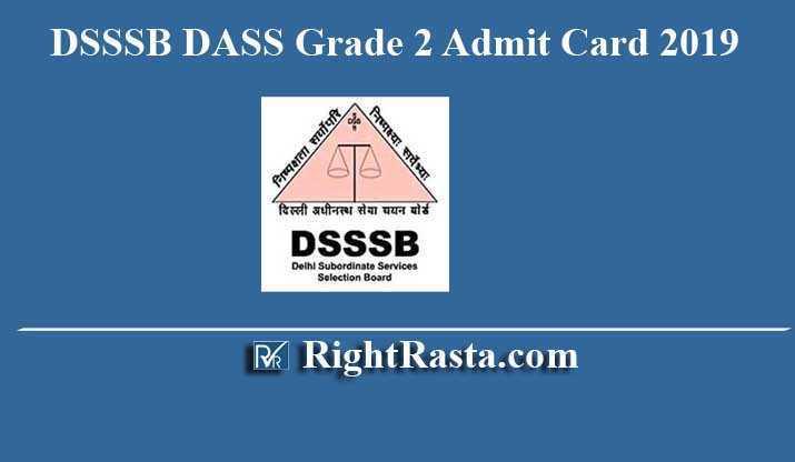 DSSSB DASS Grade 2 Admit Card