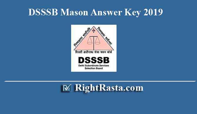 DSSSB Mason 157/14 Answer Key