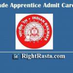 ECR Trade Apprentice Admit Card 2019