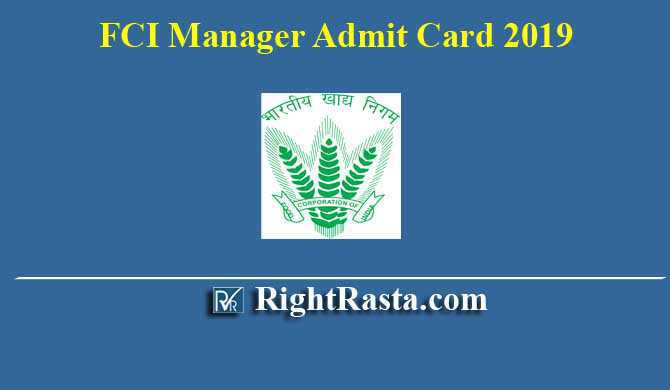 FCI Manager Admit Card