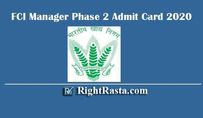 FCI Manager Phase 2 Admit Card 2020